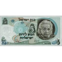 1968 - Israel PIC 34b  5  Sheqalin Banknote