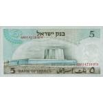 1968 - Israel pic 34b billete de 5 Lirot