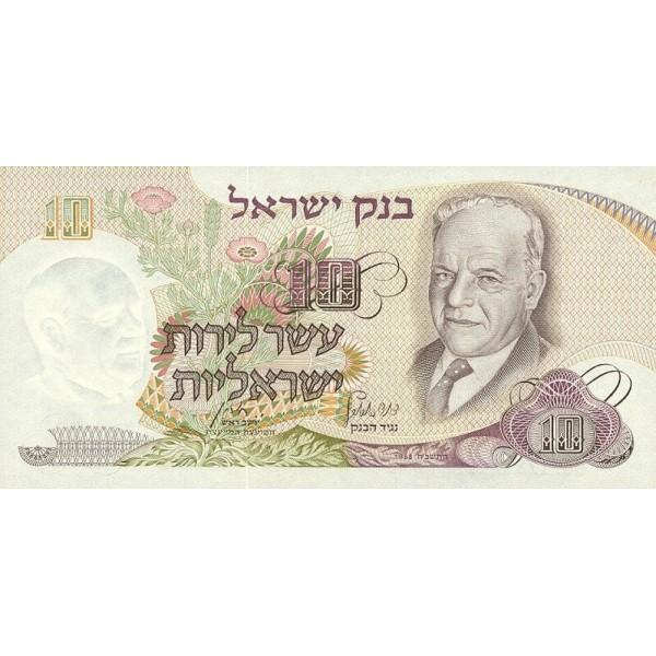 1968 - Israel pic 35c billete de 10 Lirot