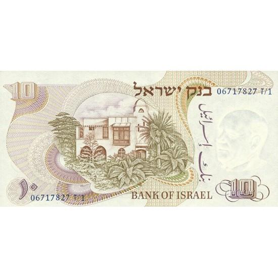 1968 - Israel PIC 35c  10 Lirot Banknote
