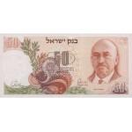 1968 - Israel pic 36a billete de 50 Sheqalin