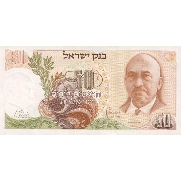 1968 - Israel pic 36b billete de 50 Sheqalin