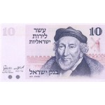 1973 - Israel PIC 39  10 Lirot Banknote