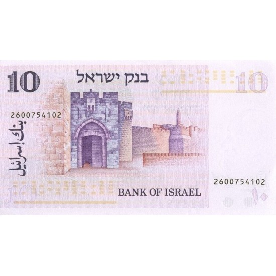 1973 - Israel PIC 38   5 Lirot Banknote