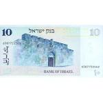 1978 - Israel pic 45 billete de 10 Sheqalin