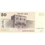 1978 - Israel pic 46a billete de 50 Sheqalin