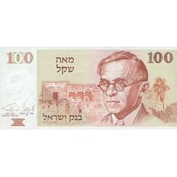 1979 - Israel PIC 47a  100  Sheqalin Banknote