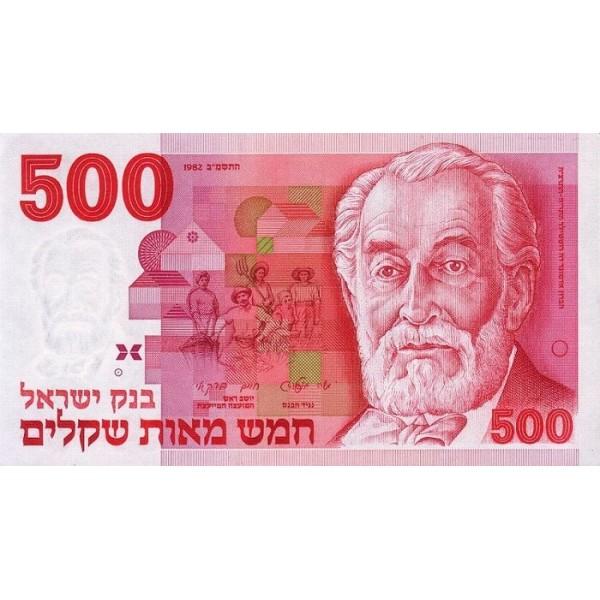 1982 - Israel pic 48 billete de 500  Sheqalin