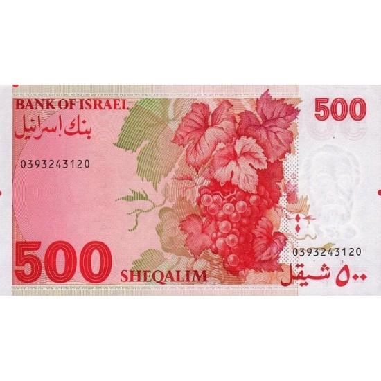 1982 - Israel PIC 48  500 New Sheqalin Banknote
