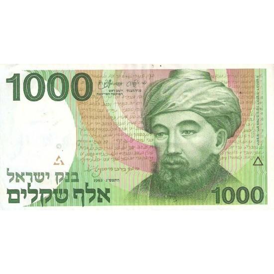 1983 - Israel PIC 49 1000  Sheqalin Banknote