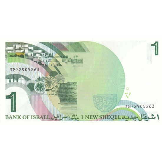 1986 - Israel PIC 52a  1 New Sheqalin Banknote