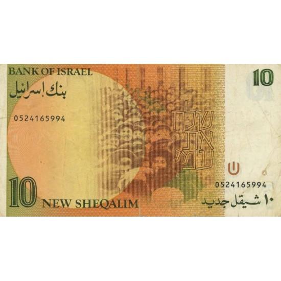 1987 - Israel PIC 53b  10 New Sheqalin Banknote