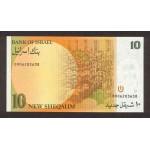 1992 - Israel PIC 53c  10 New Sheqalin Banknote