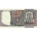 1982 - Italy PIC 106a     10.000 Liras  VF banknote