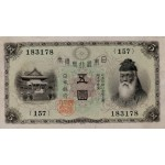 1946 - Japon pic 50a billete de 5 Yens
