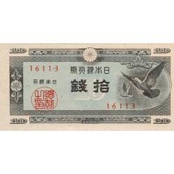 1947 - Japan  Pic 84      10 Sen banknote