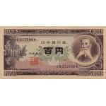 1953 - Japon pic 90b billete de 100 Yens