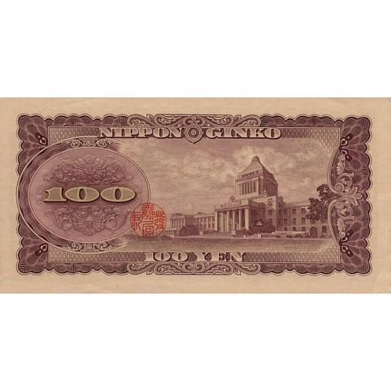 1953- Japan  Pic 90b       100 Yen banknote
