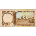 1992 - Jordan   Pic 17c        1/2 Dinar  banknote