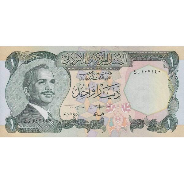 1992 - Jordania  Pic 18f  billete de 1 Dinar