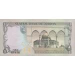 1992 - Jordan   Pic 18f        1 Dinar  banknote