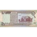 1992 - Jordan   Pic 23a        1/2 Dinar  banknote