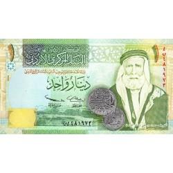 2005 - Jordan   Pic 34b        1 Dinar  banknote
