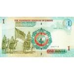 2005 - Jordania  pic 34b  billete de 1 Dinar