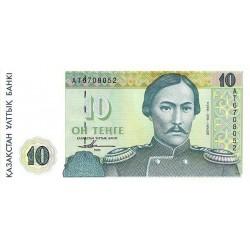 1993 - Kazakhstan PIC10   10 Tenge banknote