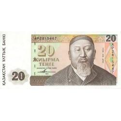 1993 - Kazakhstan PIC11   20 Tenge banknote