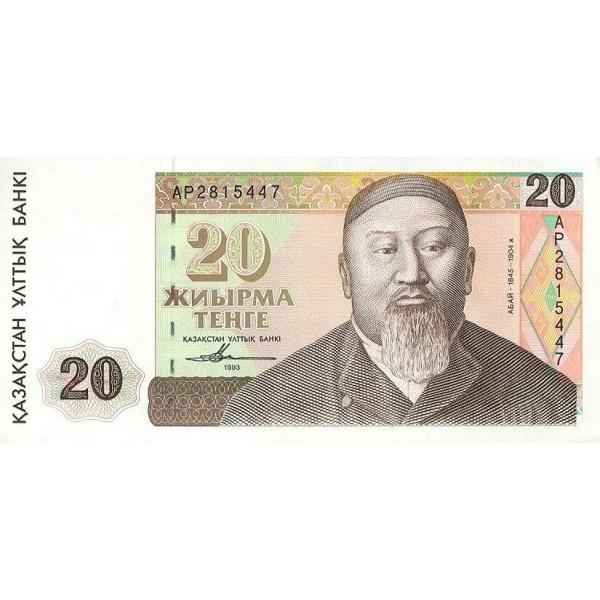 1993 -  Kazajistán  pic 11  billete de 20 Tenge