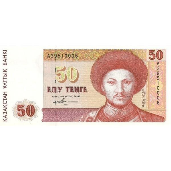 1993 -  Kazajistán  pic 12  billete de 50 Tenge