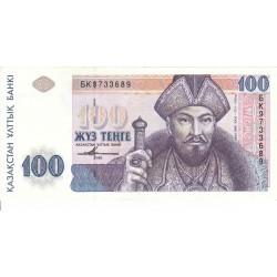 1993 - Kazakhstan PIC 13a   100 Tenge banknote