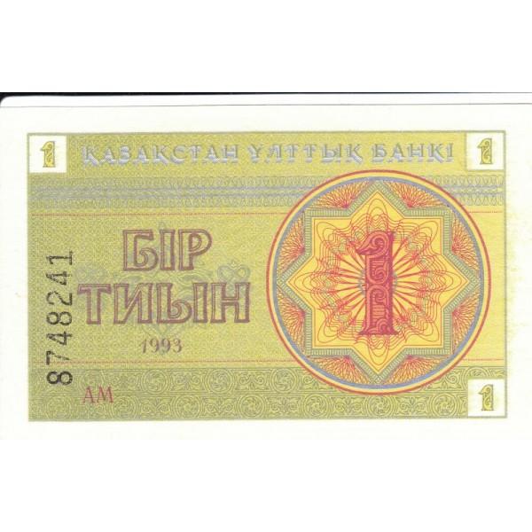 1993 -  Kazajistán  pic 1  billete de 1 Tyin