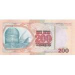 1999 -  Kazajistán  pic 20a  billete de 200 Tenge