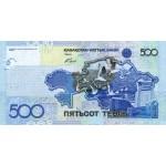 2006 -  Kazajistán  pic 29  billete de 500 Tenge