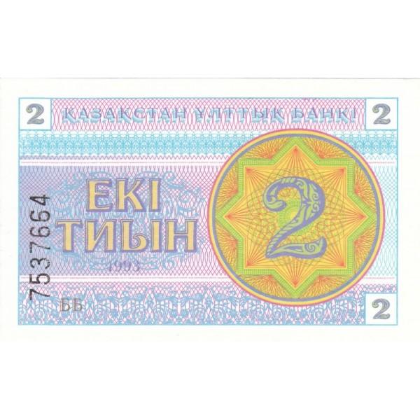 1993 - Kazakhstan PIC 2    2 Tyin banknote