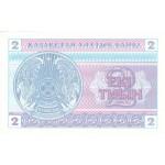 1993 -  Kazajistán  pic 2  billete de 2 Tyin