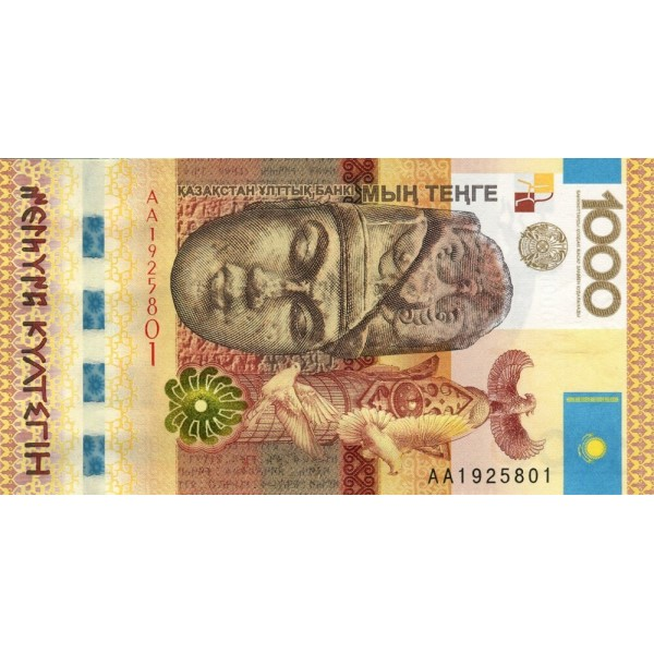 2006 - Kazakhstan PIC 30  1000 Tenge banknote