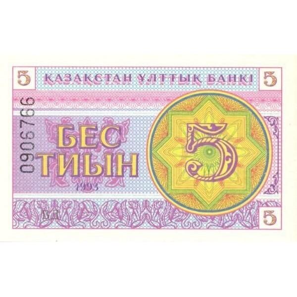 1993 -  Kazajistán  pic 3  billete de 5 Tyin
