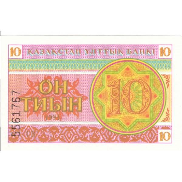 1993 -  Kazajistán  pic 4  billete de 10 Tyin