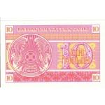 1993 - Kazakhstan PIC 4    10 Tyin banknote