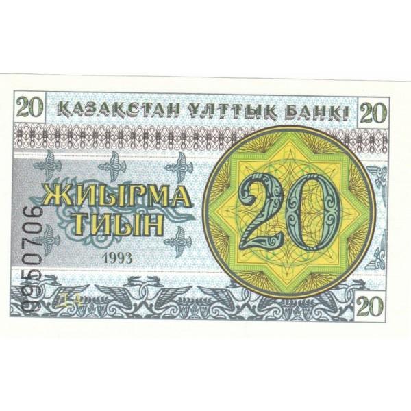 1993 -  Kazajistán  pic 5  billete de 20 Tyin