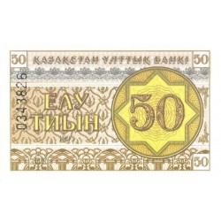 1993 - Kazakhstan PIC 6    50 Tyin banknote