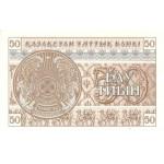 1993 -  Kazajistán  pic 6  billete de 50 Tyin