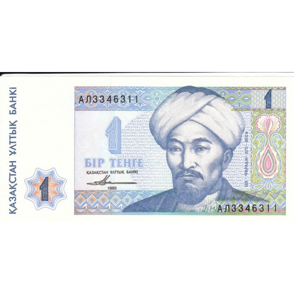 1993 -  Kazajistán  pic 7  billete de 1 Tenge