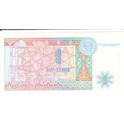 1993 - Kazakhstan PIC 7    1 Tenge banknote