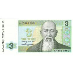 1993 - Kazakhstan PIC 8    3 Tenge banknote