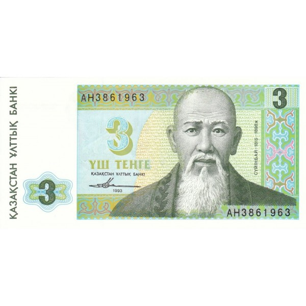 1993 -  Kazajistán  pic 8  billete de 3 Tenge
