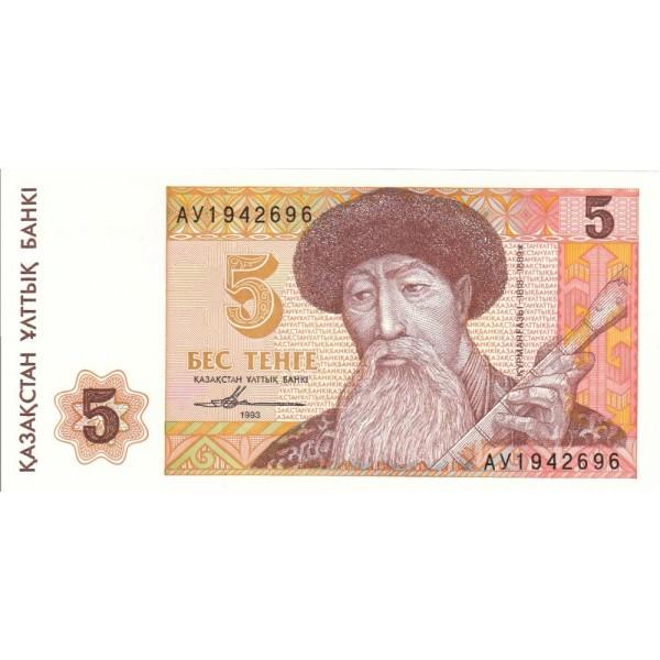 1993 - Kazakhstan PIC9    5 Tenge banknote